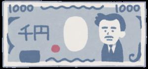 ベルメゾン クーポン 1000 円