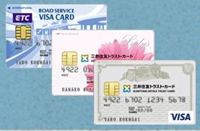 三井住友VISAカード:三井住友カードポイント