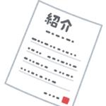 【ベルメゾンクーポン1000円】×2枚!ベルメゾンお友達紹介キャンペーンで2000円クーポンをゲットしよう!