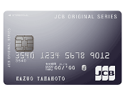 JCBカード、ベルメゾンポイント、交換、還元率、レート、