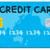 クレジットカード、ポイント、ベルメゾンポイント、交換、レート、変換、