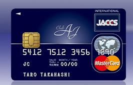 R-styleカード,ジャックスカード、ベルメゾン、