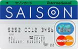 セゾンカード、ベルメゾンポイント、交換、レート、還元率、