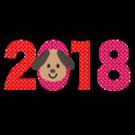 ベルメゾンクーポン5000円 2000円 1000円割引:2018年1月31日まで。