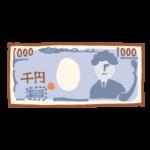 ベルメゾンクーポン1000円