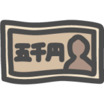 ベルメゾンクーポン5000円:2018年12月31日まで有効。