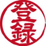 ベルメゾン新規会員クーポンが1,000円割引に変更!